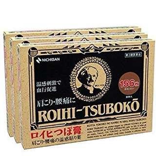 ROIHI TSUBOKO JAPAN medicated patch HOT 156 sheets (NICHIBAN)