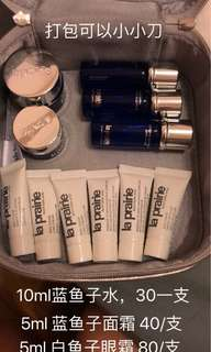 la prairie sample
