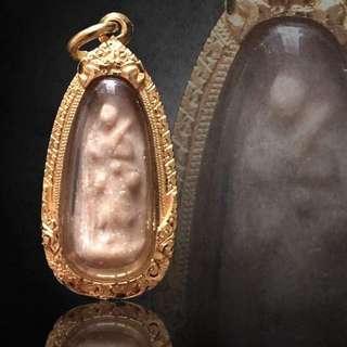 ⭐️Famous Phra Sivali Pim Jiw Amulet Be2517