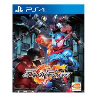 PS4 Kamen Rider: Climax Fighters (R3)