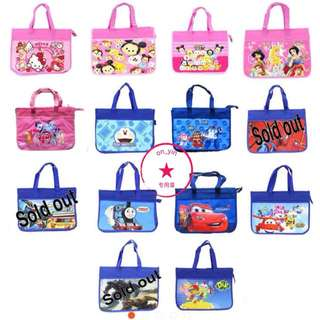 Kids tuition bag (size:37 x 9 x 29cm)