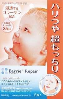 Barrier Repair facial masks