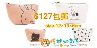 日本代購miffy 小包 化妝包  小袋
