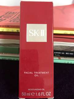 Brand New SK2 Facial Treatment Oil