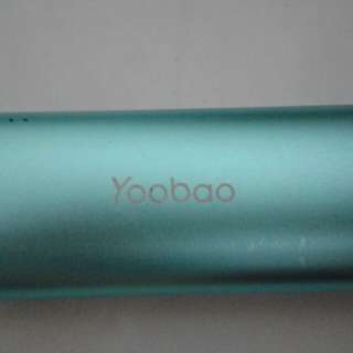 YooBao Powerbank 5200 mAh