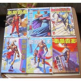 二手第82-88期【 街頭霸王 】漫畫書7本