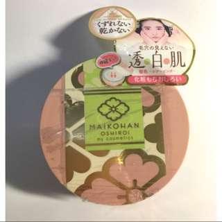🚚 日本舞妓蜜粉 色號01