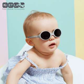 Ki ET LA Baby Sunglasses 0-18mth Diabola - Light Grey