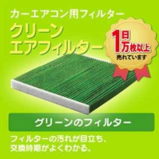日本製DENSO冷氣格 dcc1009 (豐田)