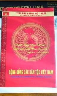 越南郵票套折