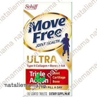 [美國直送] [現貨] Schiff, Move Free Ultra, 30 Coated Tablets 30粒 維骨力加強版白樽 骨骼
