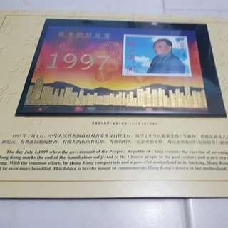 香港回归度金1997