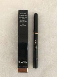 Makeup authentic