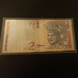 9th series 2 ringgit Malaysia banknote