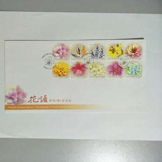 Taiwan FDC Language of Flowers