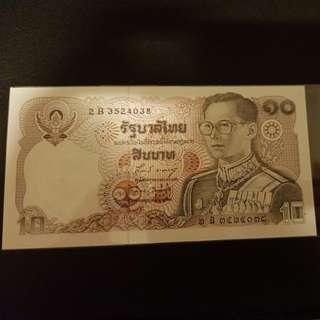 10 THAI BAHT 1995 YEAR
