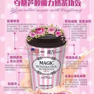 魔力奶茶💕果凍💓輕鬆瘦身❤️瘦下半身減肚腩