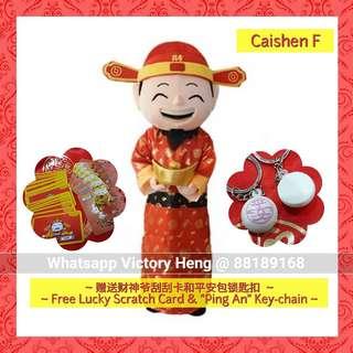 God of Fortune Mascot for rental - Design ~~ F ~~