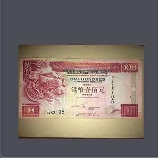 香港上海匯豐銀行有限公司 2001 HQ763105 $100