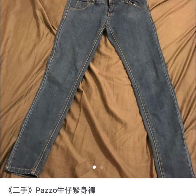 緊身牛仔褲