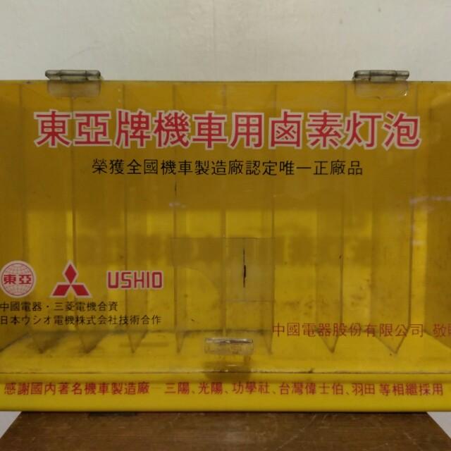 早期東亞燈泡店頭盒