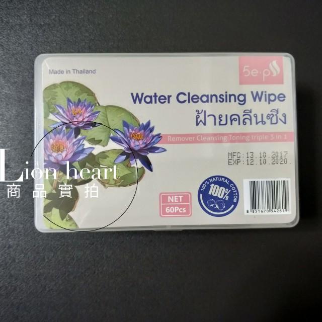 現貨實拍 泰國5EPS清水卸妝巾 純棉片+水溶性純植物潔淨精華/60片