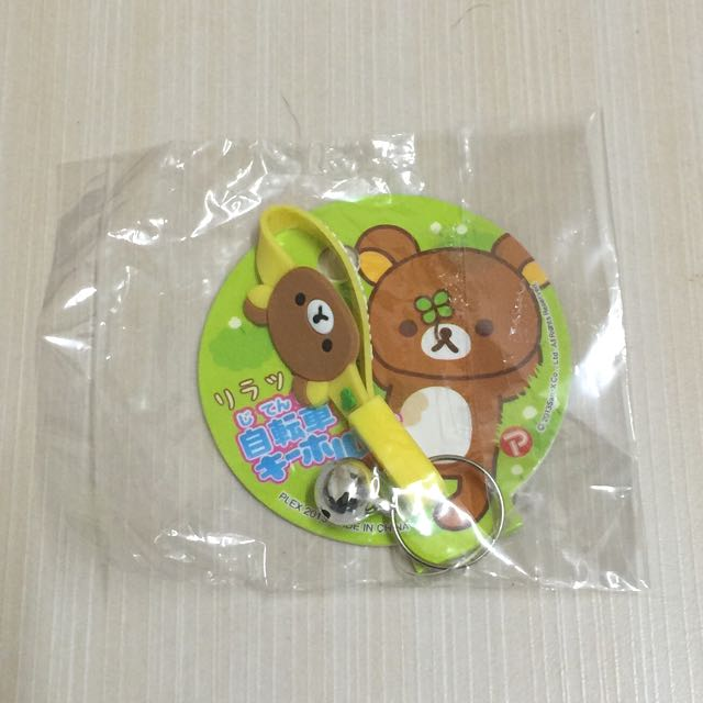 日本 拉拉熊 小吊飾
