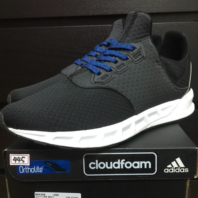 Adidas 黑籃