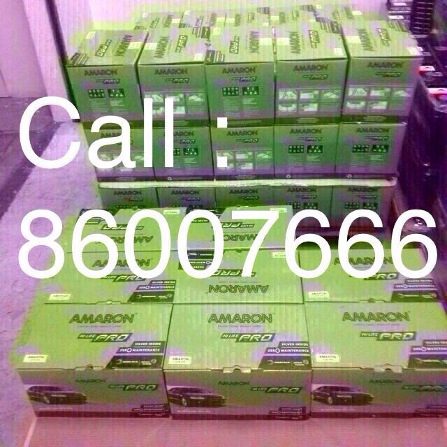 Amaron car battery with installation (24/7 Express on-site services)