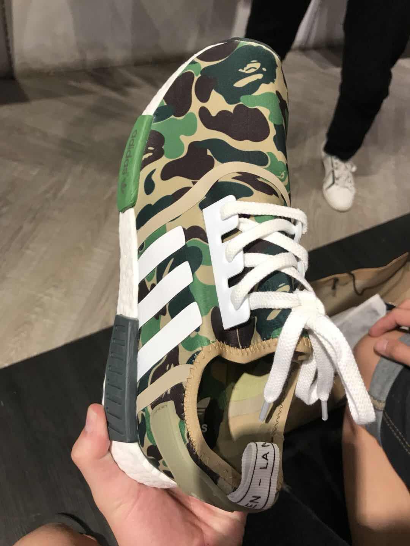 719d5d7e5b04b Bape X Adidas Nmd R1 Camo Sneakers addict, Men's Fashion, Footwear ...