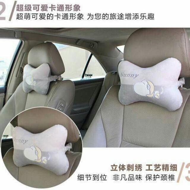 Car Neck Pillow / Pair
