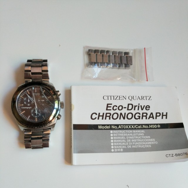 Citizen Quartz Eco-Drive Chronograph Solar Powered Watch
