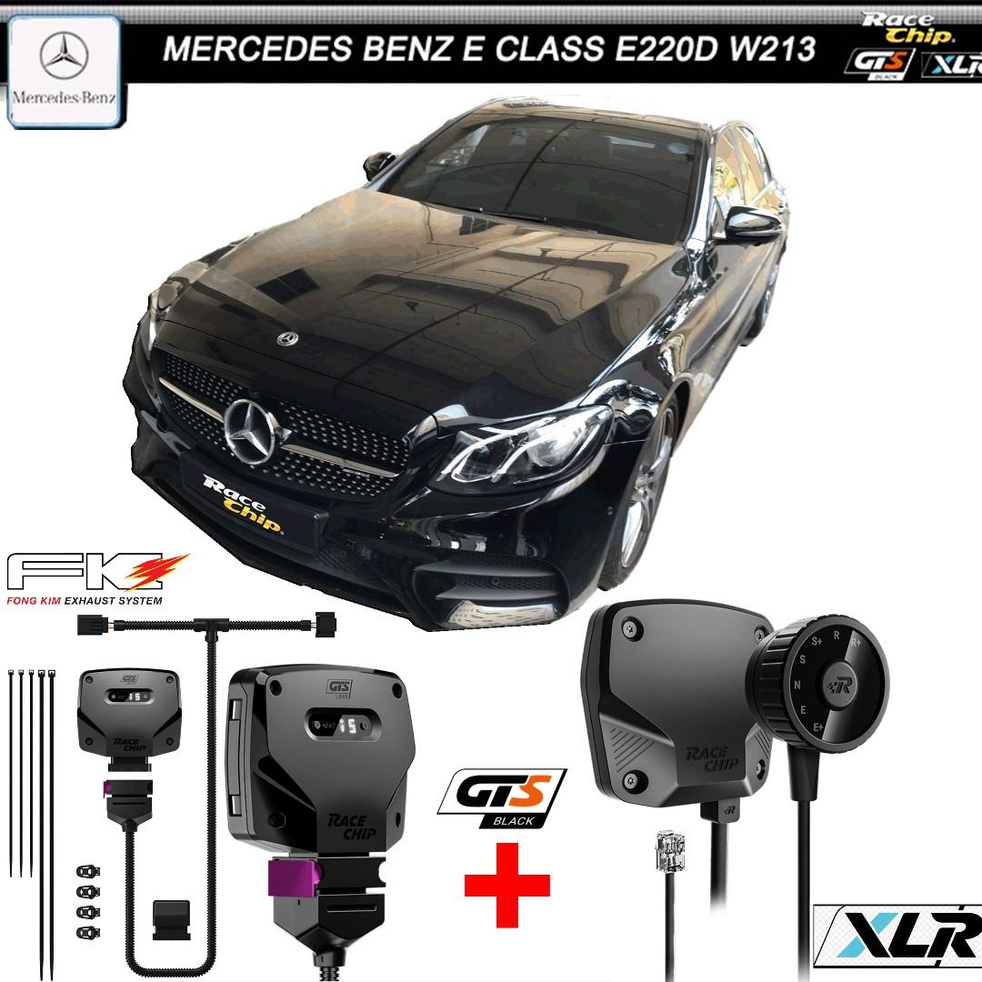 MERCEDES BENZ E CLASS E220D - RACECHIP GTS & XLR, Car