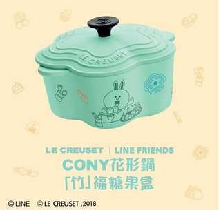 7-11 x Lc cony flower shaped container