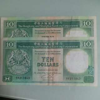舊版10元2張
