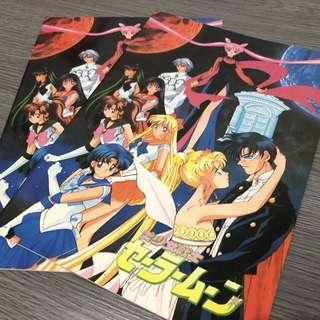 Sailormoon 美少女戰士 美戰 中古 單行簿
