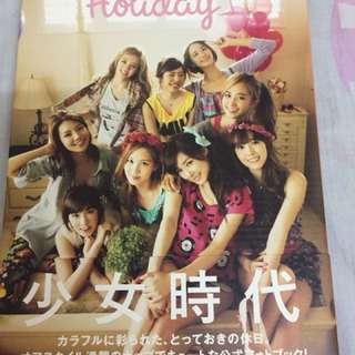 Girl generation holiday photobook
