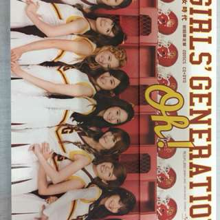 Girl generation album (Japan ver)