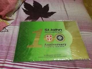 香港郵政 Hong Kong Post 聖約翰救傷隊百周年郵票套摺