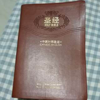Holy bible Chinese English bilingual edition