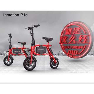 INMOTION LATEST VERSION /P1D Electric Scooter