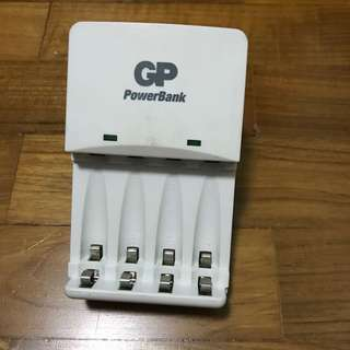 GP Powerbank GPKB01GS Battery Rechargeable