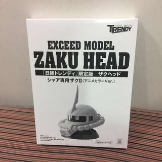 Mobile Suit Gundam EXCEED Model Zaku Head Nikkei Trendy Limited Edition