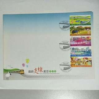 Taiwan FDC Railway Branch Line