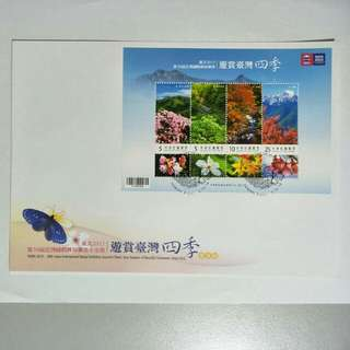 Taiwan FDC Four Seasons