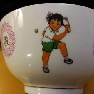 真真正正70年代 中國醴陵 乒乓小將碗