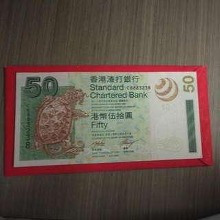 2003年$50 好意頭no 883238