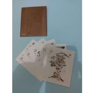 超絕版品 金庸 2004世紀新修版 首刷限定藏書票 - 天龍八部