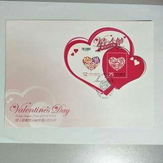 Taiwan FDC Valentine Day
