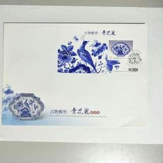 Taiwan FDC Blue & White Porcelain
